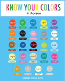 Colors in Korean Poster