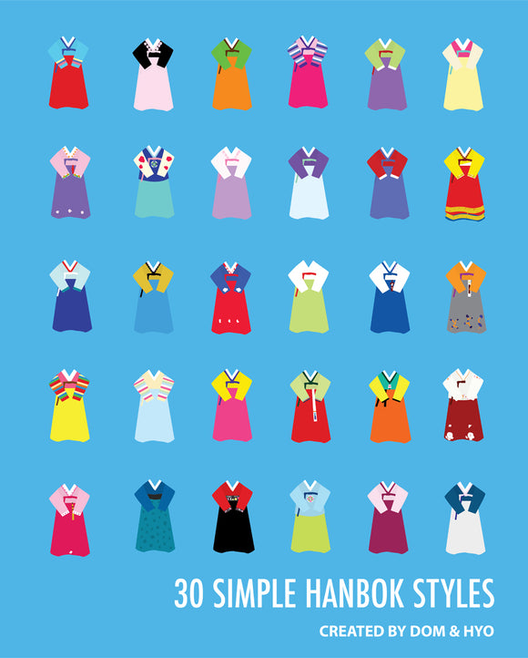 30 Types of Hanbok Styles