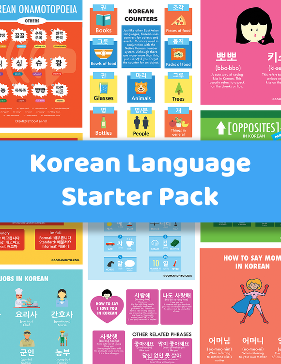 Korean Language Starter Pack