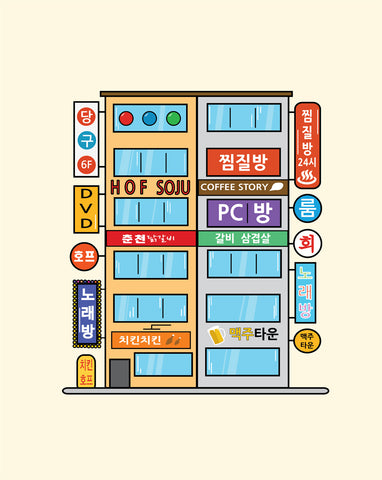 Korean Building Print
