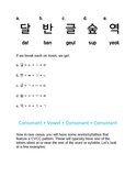 Quick & Easy Hangul: Learn the Basics of the Korean Alphabet