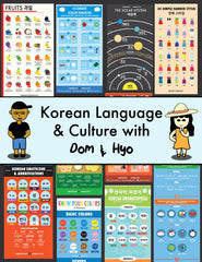 Korean Language and Culture with Dom & Hyo Volume 1 Ebook
