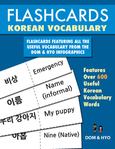 Korean Vocabulary Flashcards