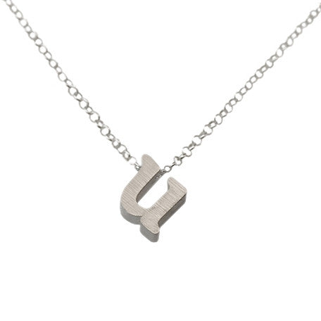 Initial Necklace - U