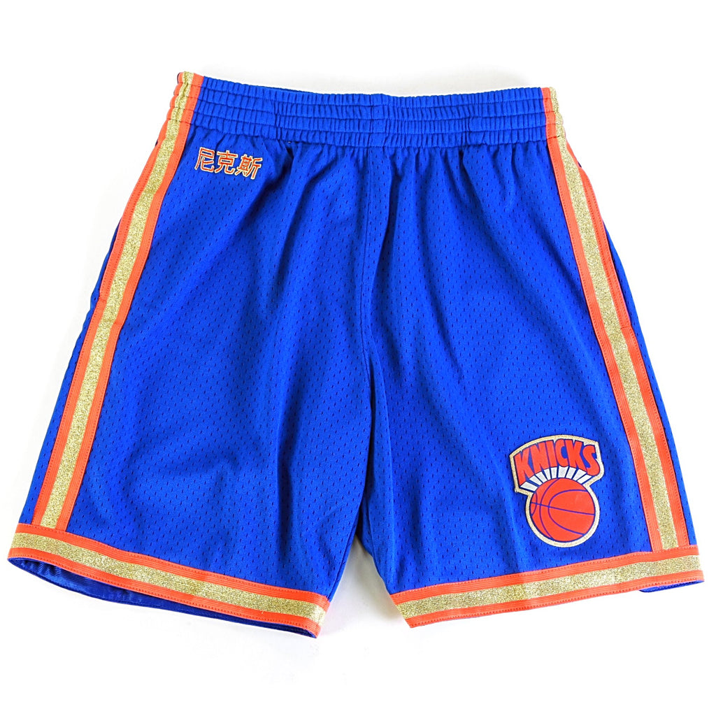 NBA Chinese New Year Shorts - (New York Knicks) Blue