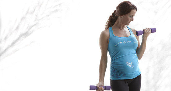 Maternity Fitness Apparel Giveaway with BabyList!