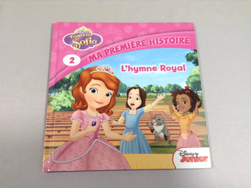 L'hymne royal, Princesse Sofia