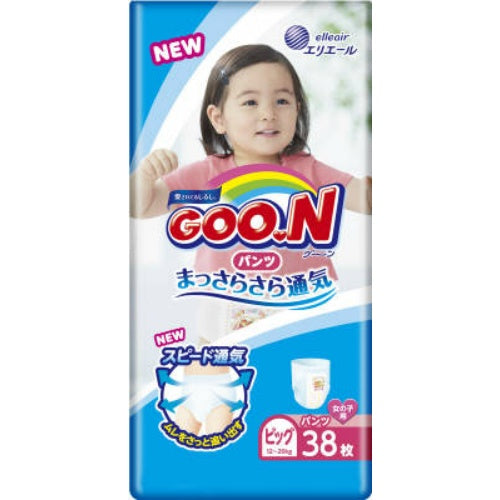 GOO.N Training Pants for Girl (Assorted Sizes)
