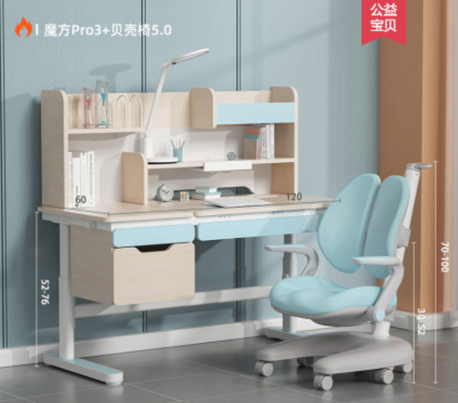 Igrow Study desk and chair D31020-S (PRO3) COMBO - Blue (INSTORE PICK-UP ONLY)