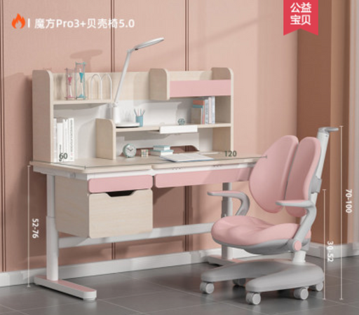 Igrow Study Desk and Chair D31020-S (PRO3) COMBO - Pink (INSTORE PICK-UP ONLY)