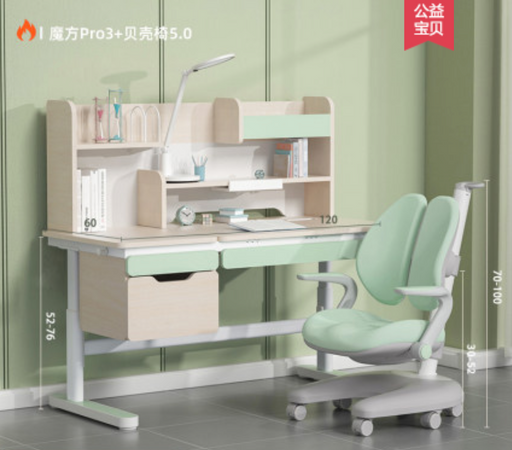 Igrow Study desk and chair D31020-S (PRO3) COMBO - Green (INSTORE PICK-UP ONLY)