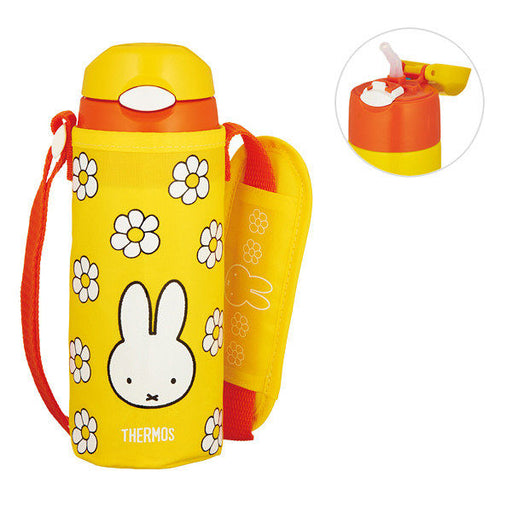 Thermos Water Bottle Miffy 400ml