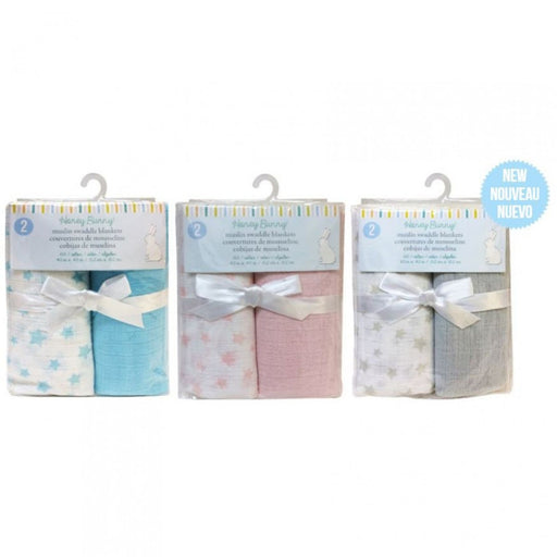 Honey Bunny Muslin Swaddle Blankets 2pk Assortment 1 Set  B1140