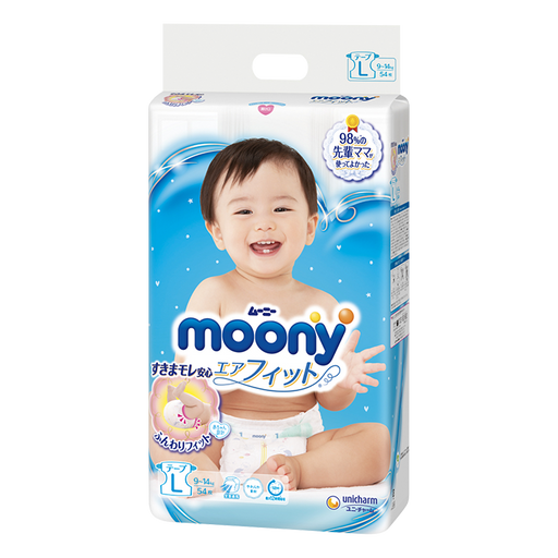 Moony Diaper Tape Style L (9-14kg 54pc)