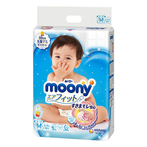 Moony Diaper Tape Style - M (6-11kg 64pc)