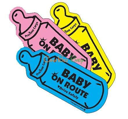 Baby On Route Car Magnet - CanaBee Baby
