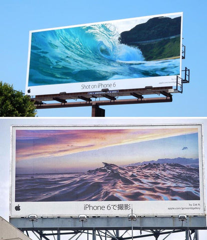 iPhone Billboards - Zak Noyle