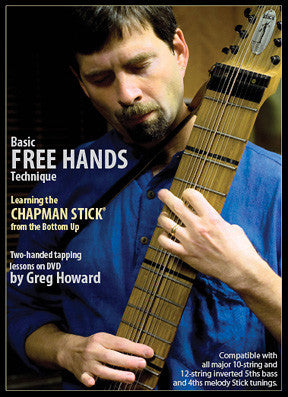 """Basic Free Hands Technique"" - DVD - Greg Howard"