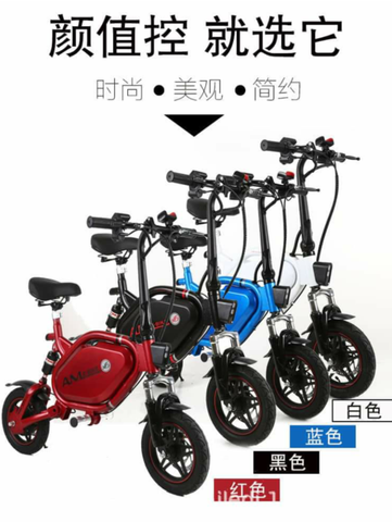 AMBike 48V 13 & 15AH Seated Electric Scooter - Europe & UK