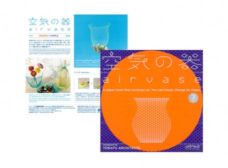 Airvase Orange x Purple