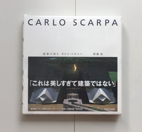 Carlo Scarpa (Published by IDEA BOOKS AMSTERDAM)