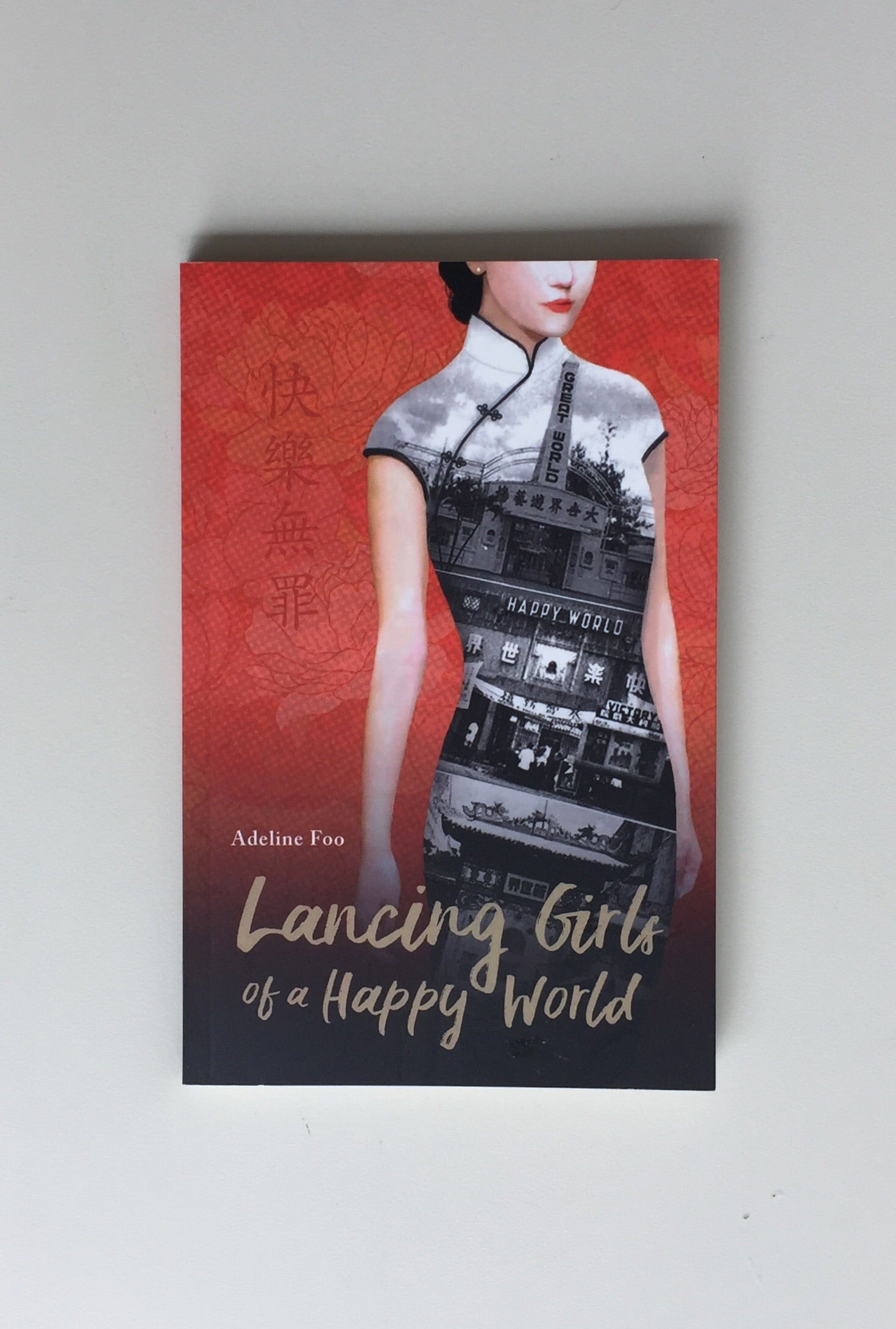 Lancing Girls of a Happy World by Adeline Foo