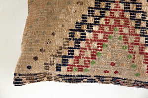Ouka Turkish Kilim Cushion