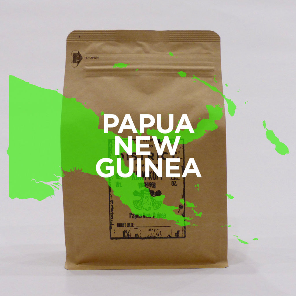 DISTRICT | Single Origin Papua New Guinea | Subscription