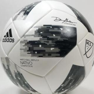 Adidas 18 NFHS MLS Competition - White/ Black/ Grey