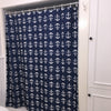 Anchor Toss Shower Curtain - Navy - SummerTies  - 3