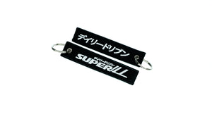 SUPERILL FLIGHT TAG - BLACK