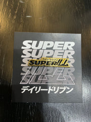 SUPERILL Logo PIN - GOLD