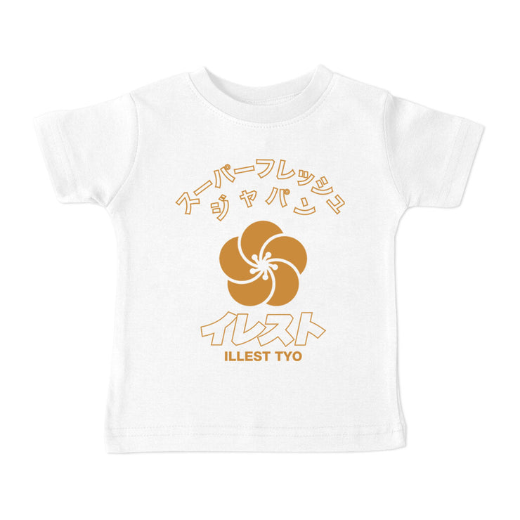 Toddler Short Sleeve Tee - Sakura