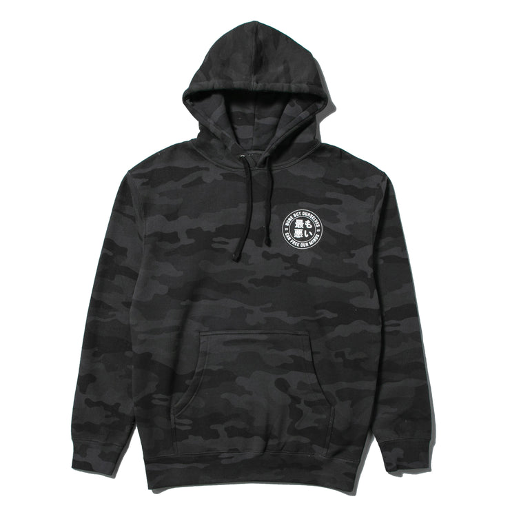 ILLEST VICTORY CAMO HOODIE