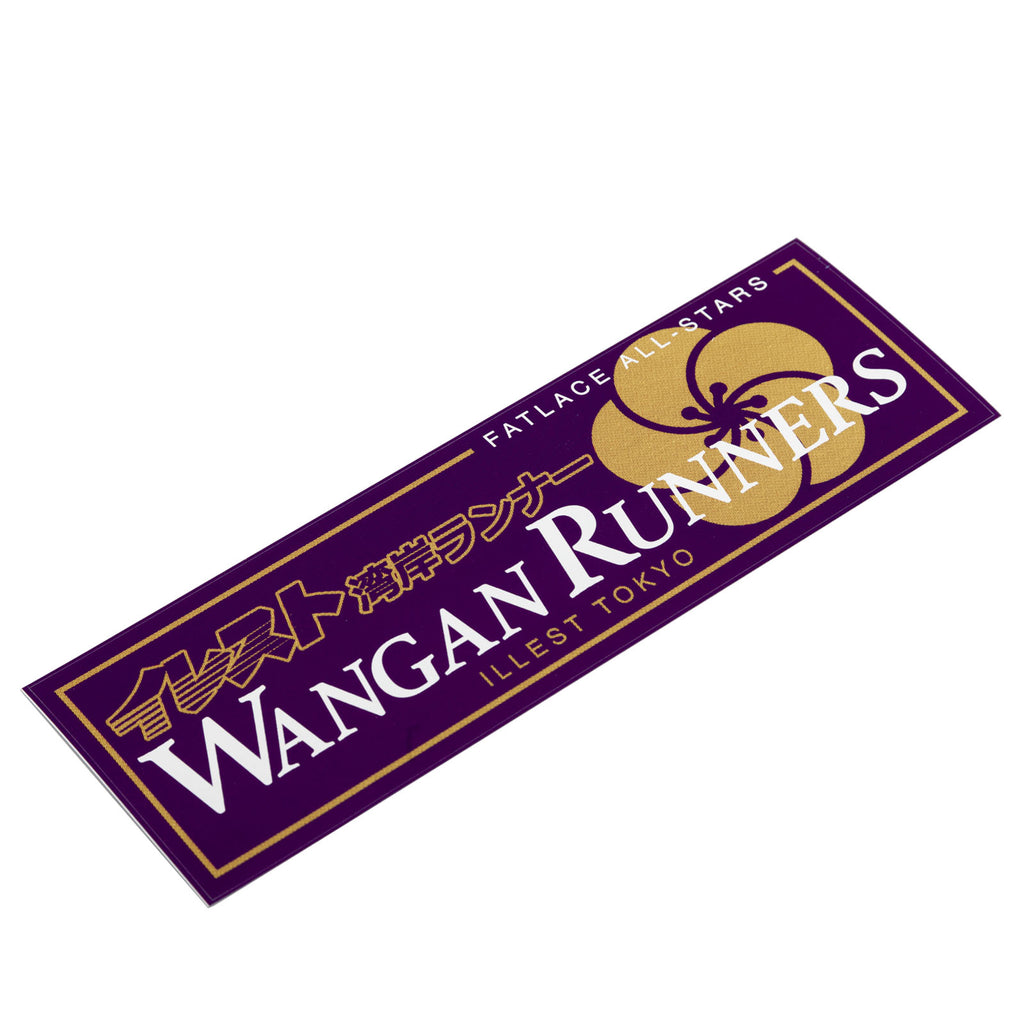 WANGAN RUNNERS BUMPER STICKER - PURPLE
