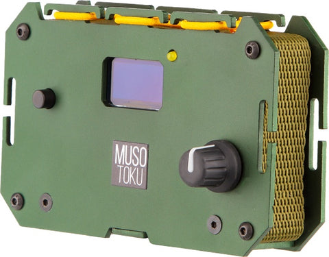 MUSOTOKU Tattoo Power Supply (Tactical Green)