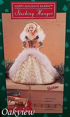 Hallmark 1995 Happy Holidays Barbie Stocking Hanger White Gown-Stocking Hanger-Oakview Collectibles