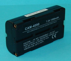 CAM-4090 Default, Digital Camera Batteries - Dantona, Battery Wholesale Inc