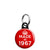 Made in 1967 - Keep Calm Birthday Year of Birth Mini Keyring