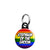 Stepmum of the Groom - LGBT Gay Wedding Mini Keyring