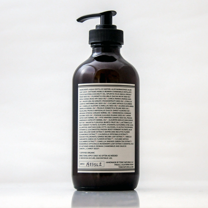 Chamomile Carrot Body Lotion with Prickly Pear and Sacha Inchi