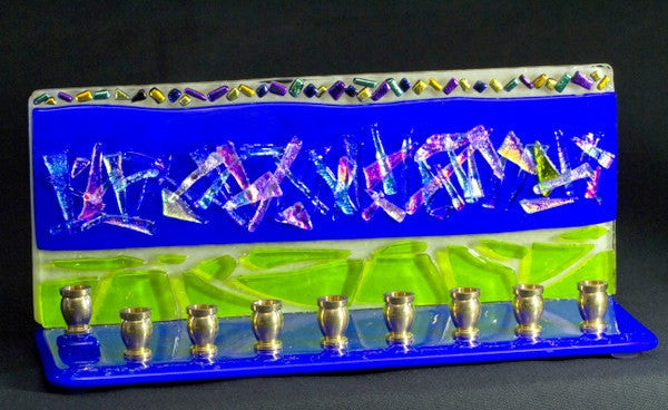 bright lights hanukkiah