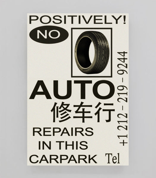 FE Poster: Souvenir 168 - Positively! No Auto Repairs In This Carpark