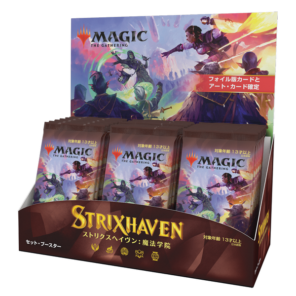 Strixhaven: School of Mages Set Booster Box (Japanese)