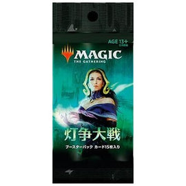 War of the Spark - Booster Pack - Japanese