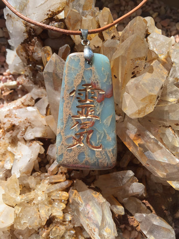 Reiki Stones© engraved African Opal Necklace Reiki Symbol -Talisman of Universal life force Energy - Cast a Stone