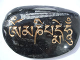 Mani Stone -Tibetan- Om mani padme hum chant Engraved on XL Orthoceras fossil in Gold
