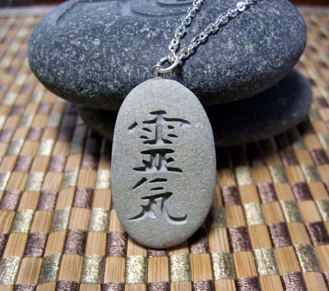 Reiki kanji Symbol engraved Beach Stone Pendant - Talisman of Universal life force Energy necklace