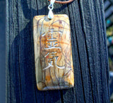 NEW! Reiki Stones© engraved Picasso Jasper Necklace Reiki Symbol - Creativity and Strength - Cast a Stone