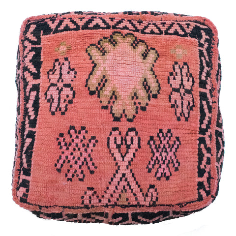 Moroccan Boucherouite Carpet Pouf | Worldwide Textiles